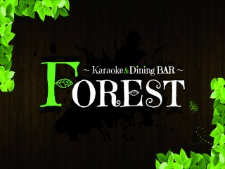 FOREST -フォレスト-