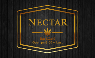 Bar & Cafe NECTAR