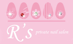 private nail salon  R's -アールズ-