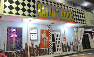 BAR CREAM SODA