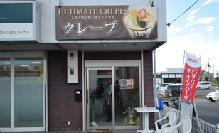 ULTIMATE CREPES 橿原店