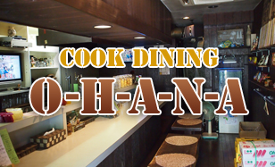cook dining O-H-A-N-A