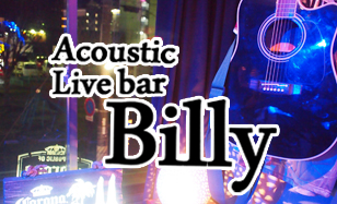 Acoustic Live bar Billy